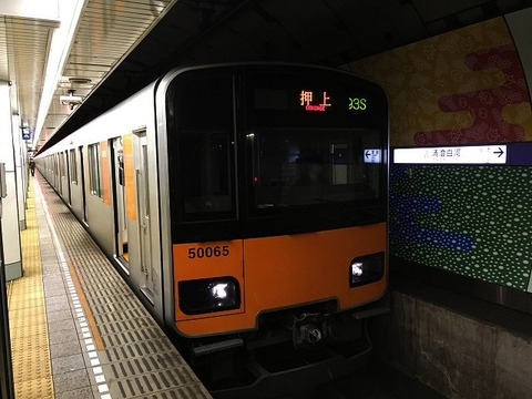 miyamotokiyosumi02