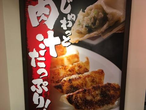ichiryukichijoji10