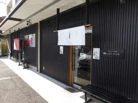 kokakudo03