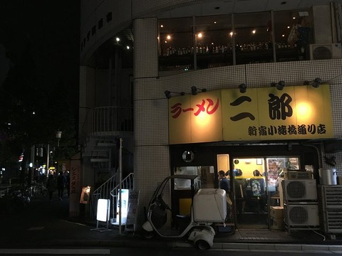 jirootakibashi03