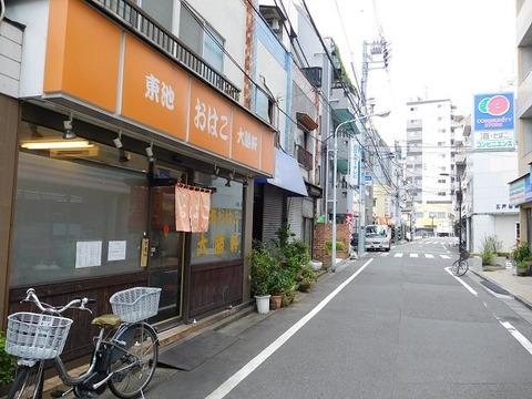 ohakosugamo22