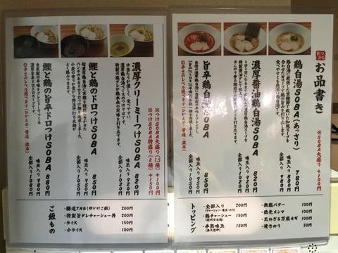 katsumichi05