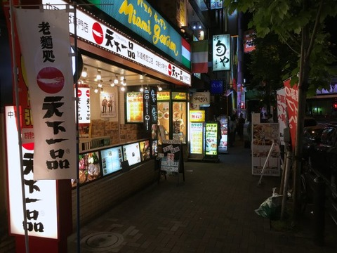 tenichisuidobashi03