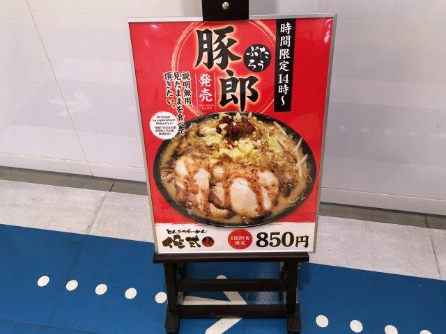 oreshikijun05