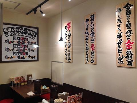 yotsuyashoten08