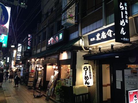 kuroyosuke19