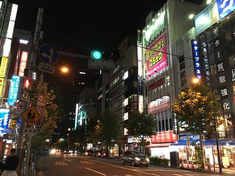 mashimashiocha03