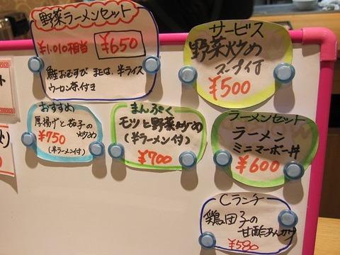 yoshono08