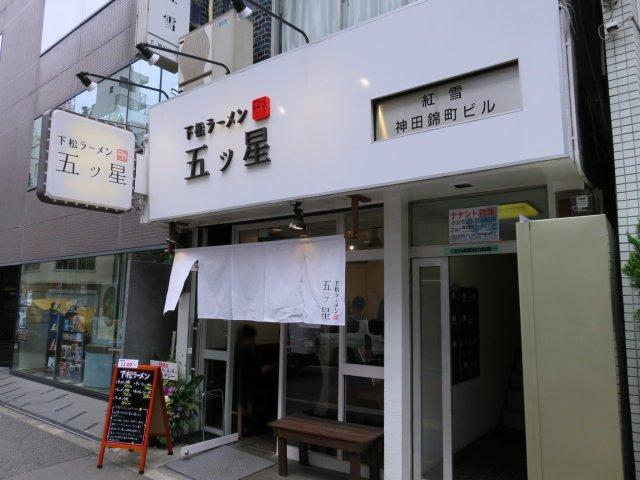 kudamatsuitsutsuboshi03