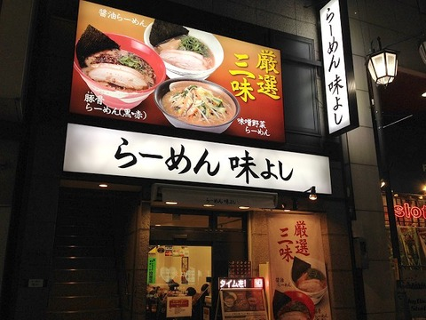 ajiyoshinakano01