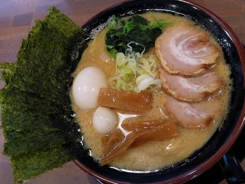 yamagameya12