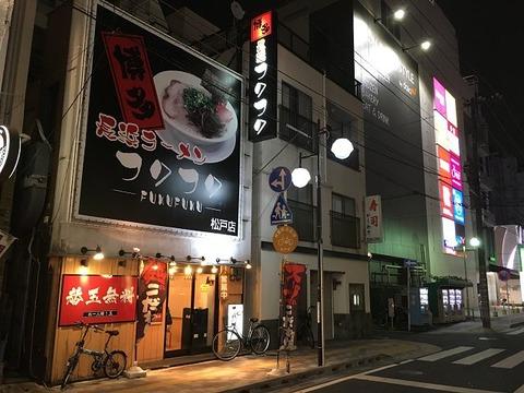 fukufuku04