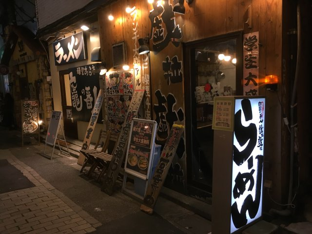 arakikamado19