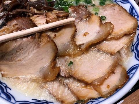 yoshimarumita14