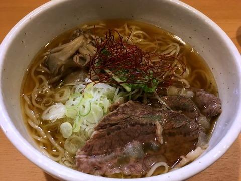 mogamigawa11
