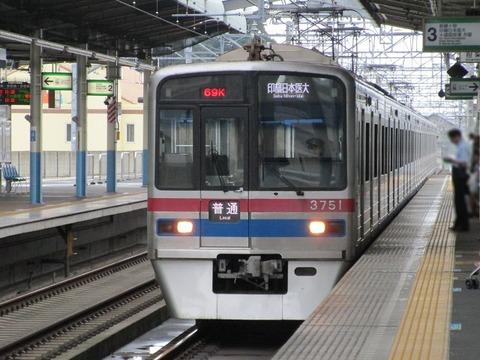 yoshisaburo02