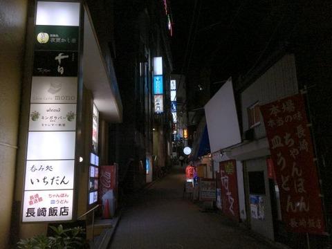 nagasakibaba03