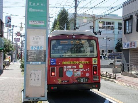 soraedogawa02
