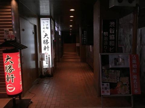 maruichishibuya01
