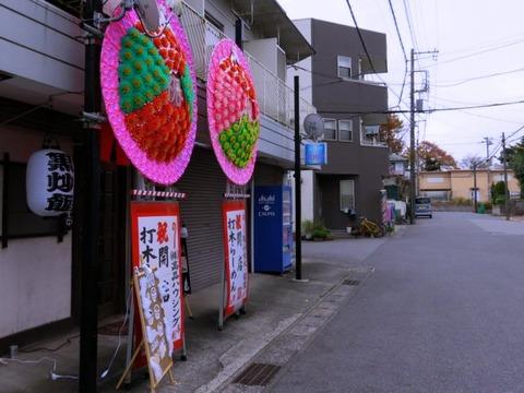 utsugiramen03