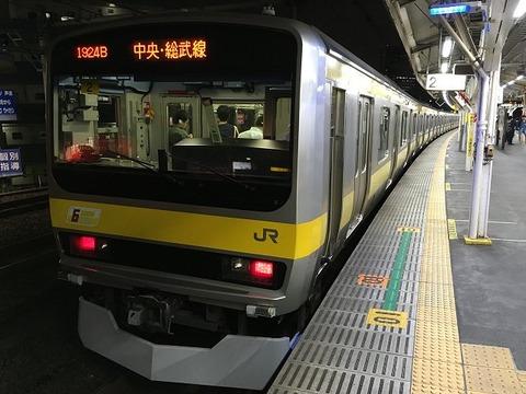 gonokamiohkubo02