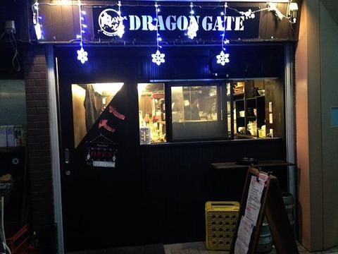 dragongate01