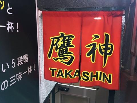 takashin07