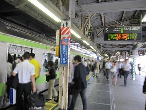 yoshimachi33