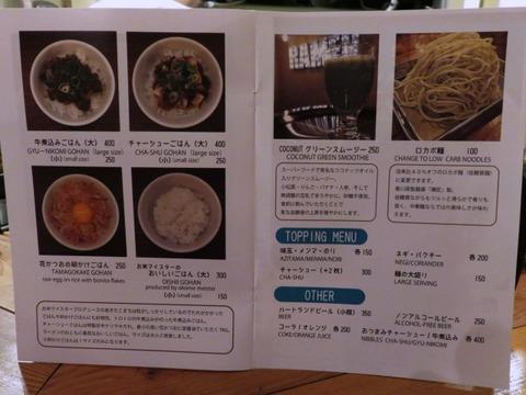 noodlestand18