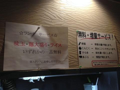 nakanohajime04