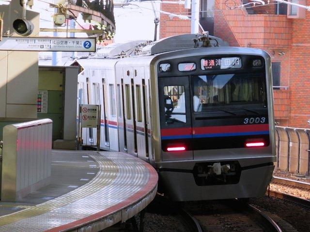 komatsuya302