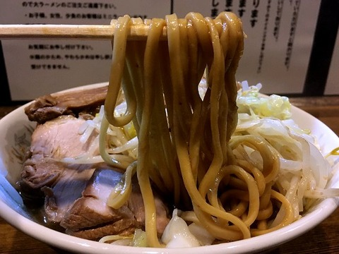 tongoku10