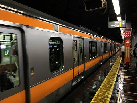 tachimashi902
