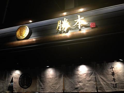 katsumoto18