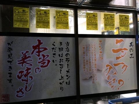 daimatsudo05