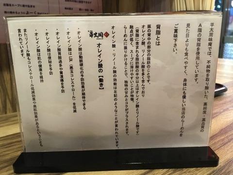 hiratainishioojima209
