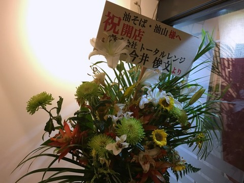 aburayama08
