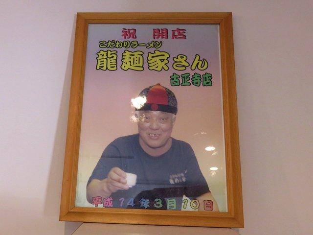 anzawashokudo06