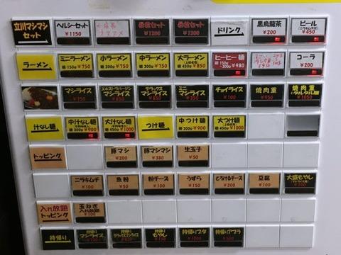 tmashimashi1004