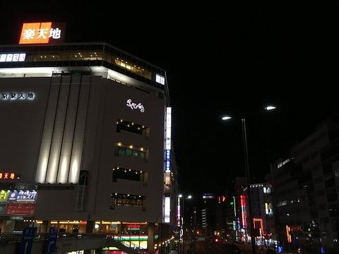 kizokumabo02