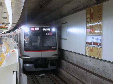 umenokisuzume02