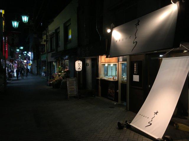 sakurakomagome18