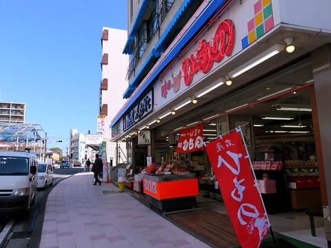 oonishiyugawara14