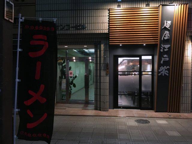 edomurasaki03