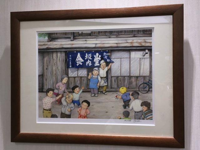 bannaiichikawa08