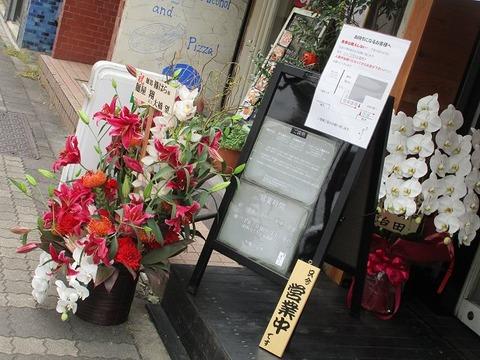 shinohara06