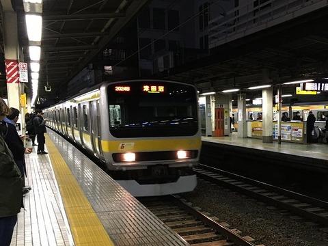 daiogikubo16