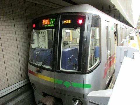 ajinokoraku21
