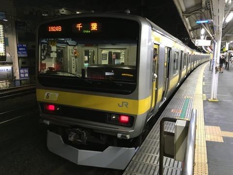 yusakuok02