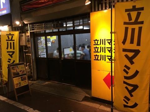 tkmashimashi1116